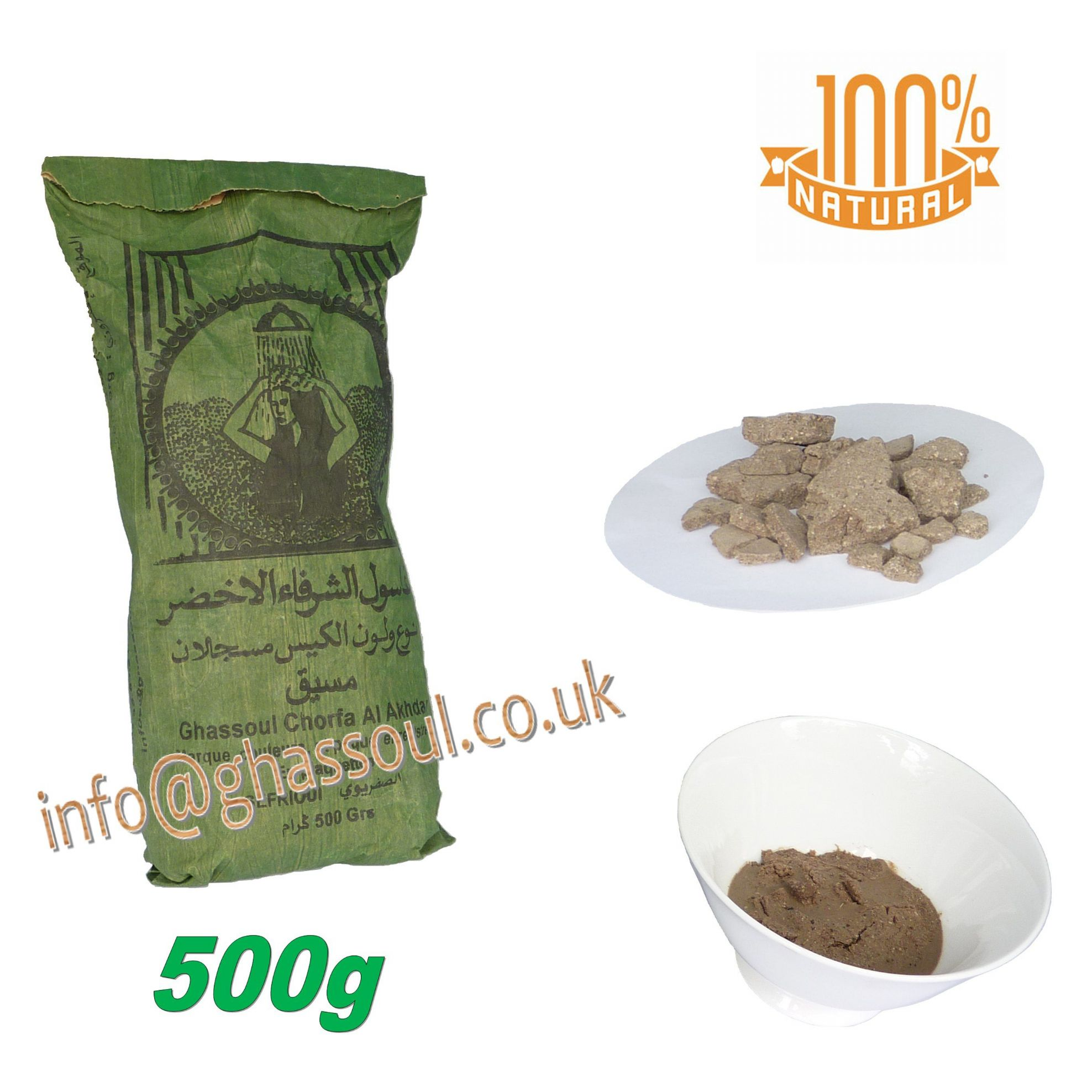 Rhassoul Ghassoul Clay Lincolnshire Lime